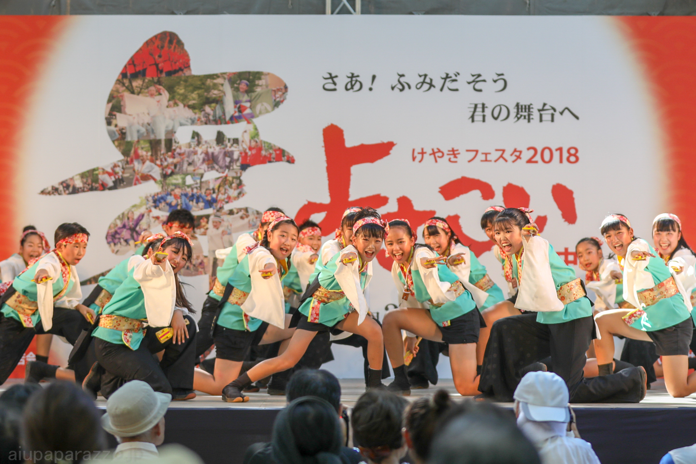 seimon2018fuchuyosa-9.jpg