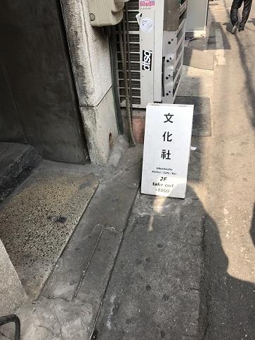 文化社 (2)