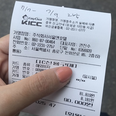 Nソウル1806 (14)