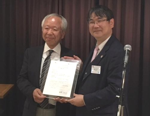 JACS2018 授賞式 2