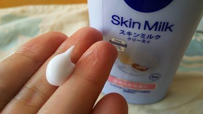 ニベア クリームケア洗顔料&ボディミルク&リップ スペシャルセット