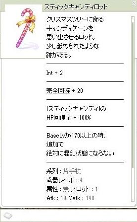 screenOlrun718_201807240727448c7.jpg
