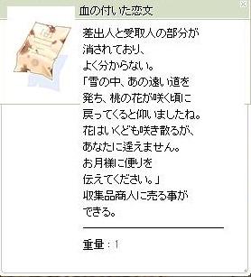 screenOlrun732.jpg