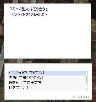 screenOlrun772.jpg