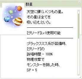 screenOlrun960.jpg
