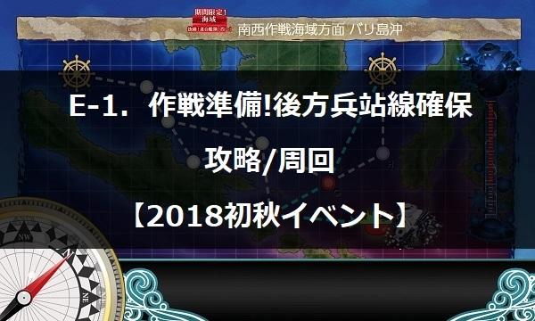 2018natue101a.jpg
