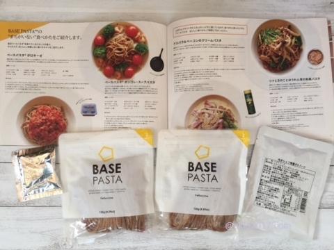 からだに必要な栄養素すべてを含んだ完全食BASE PASTA