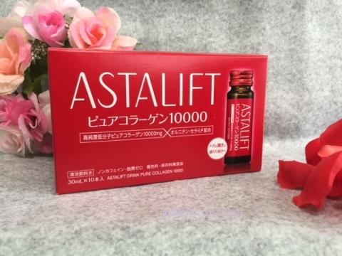 アスタリフト(ASTALIFT) コラーゲンドリンク ピュアコラーゲン10000
