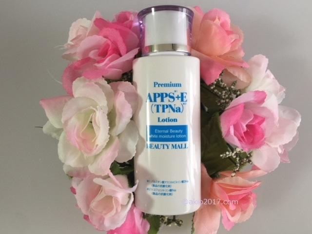 >ビューティーモール プレミアムビタミンC誘導体APPS(アプレシエ)+ビタミンE誘導体(TPNa)ローション
