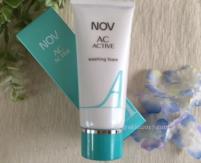 乾燥肌・敏感肌用おとなニキビケアNOV ACアクティブ 洗顔フォーム