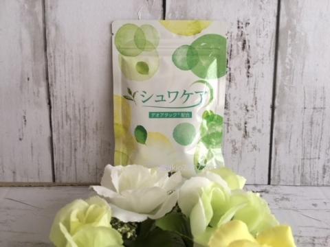 緑茶のエチケットサプリ シュワケア