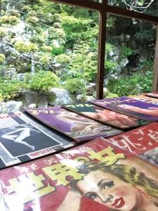 花町太郎2018秋の探書会