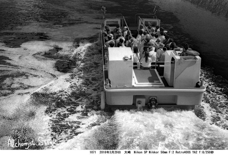 花筏1071-15