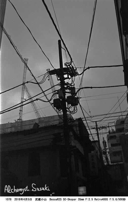 武蔵小山暮色1078-25
