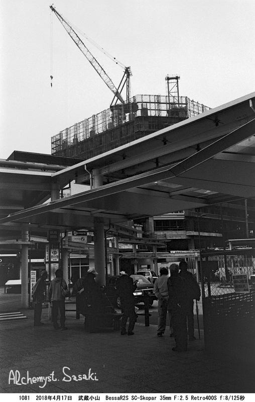 武蔵小山駅前1081-15