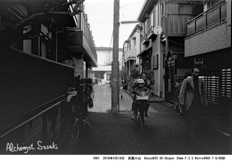 武蔵小山1081-32