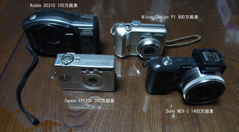 デジタルカメラDSC01463