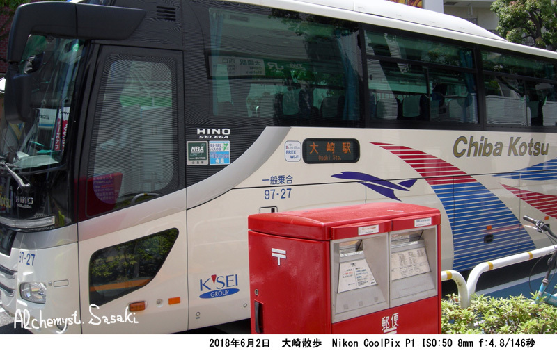 大崎散歩DSCN3172
