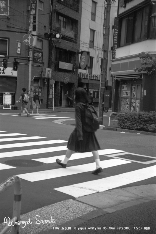 五反田 縦1102-21