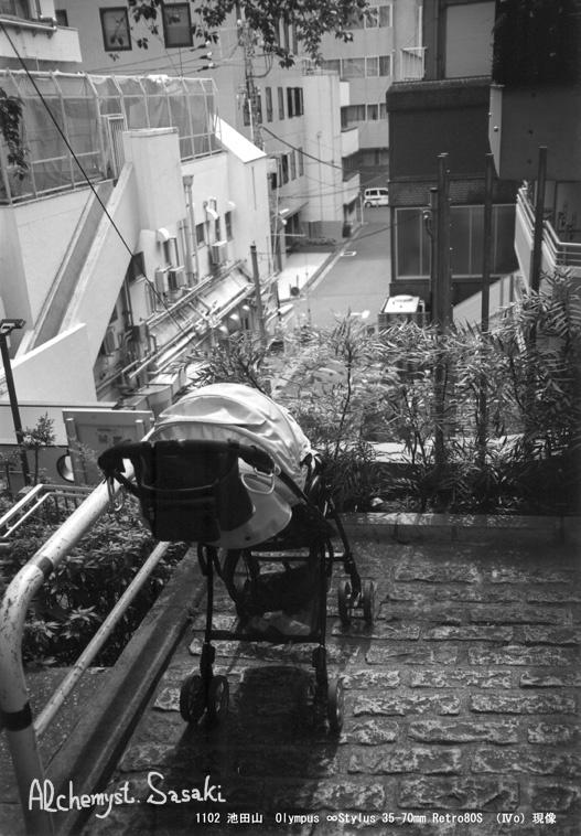 五反田 縦1102-7