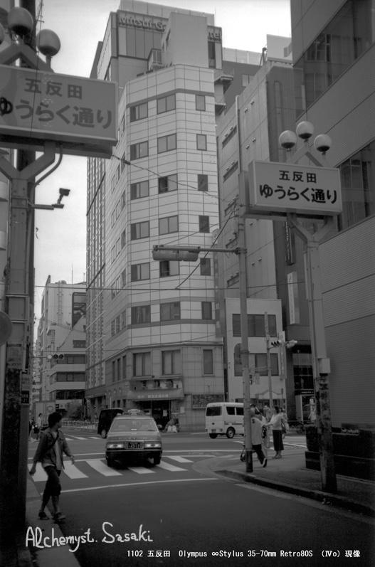五反田 縦1102-25