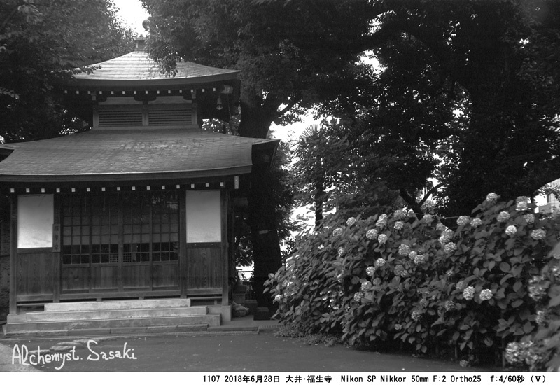 福生寺1107-6