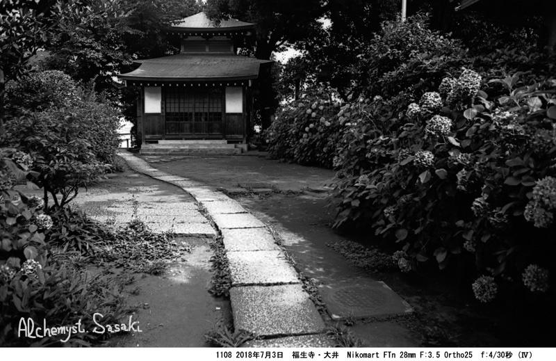 福生寺1108a-4