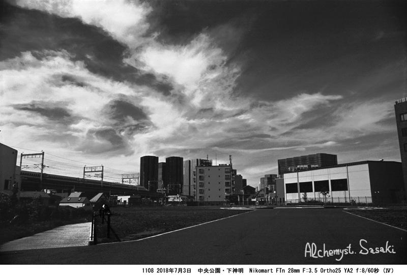 下神明1108-10a