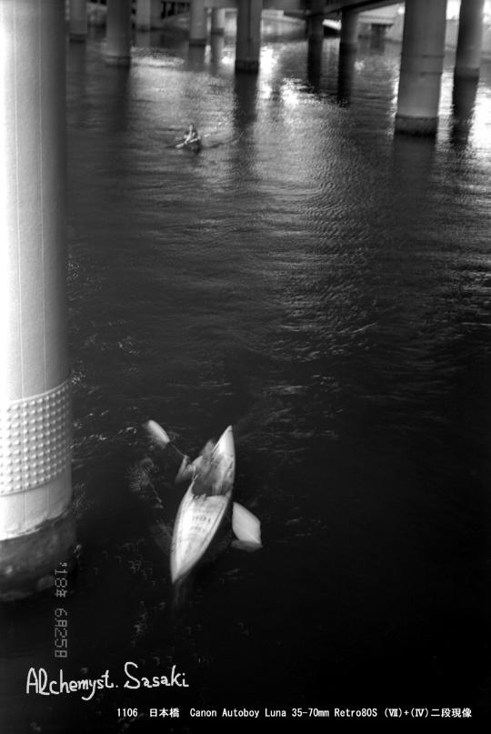 日本橋1106-9
