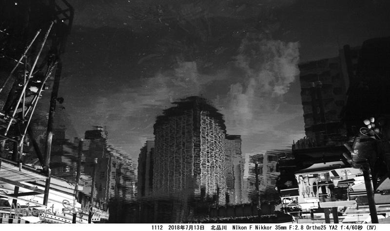雑然都市1112-68