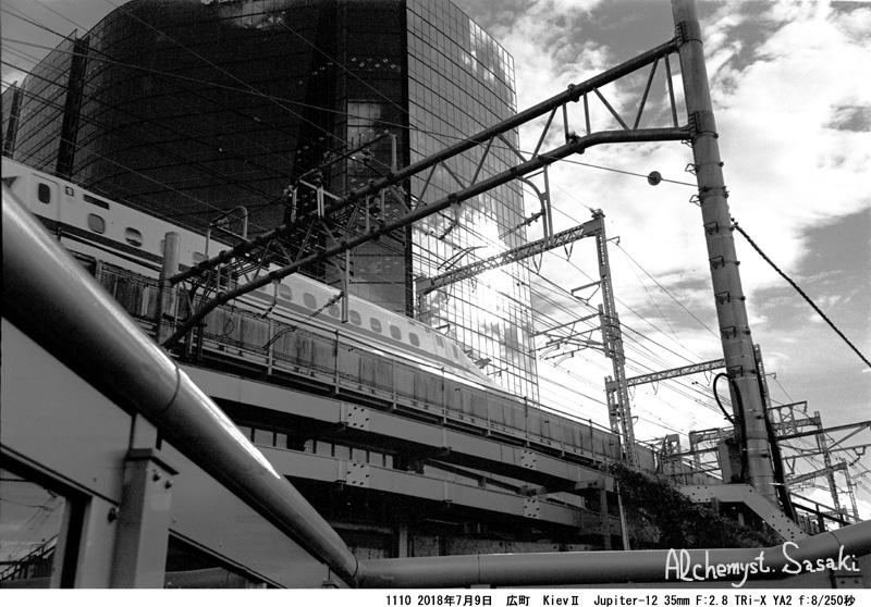 新幹線1110-33a