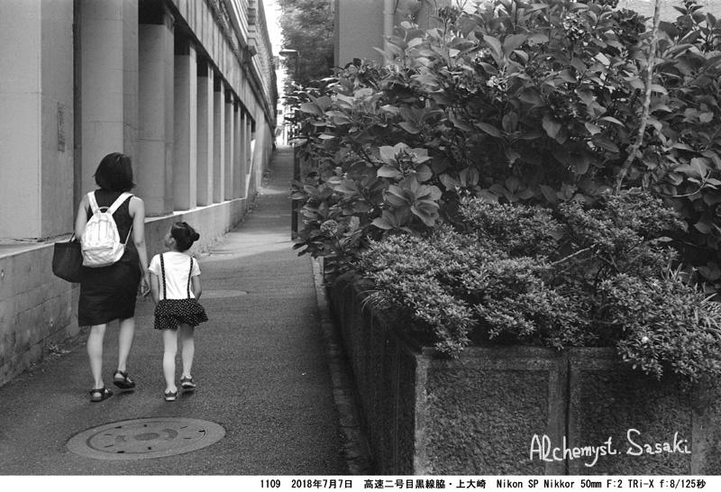 恵比寿から上大崎1109-33