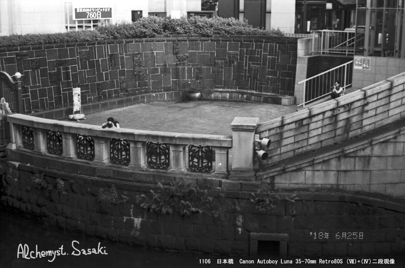 日本橋から有楽町まで1106-11