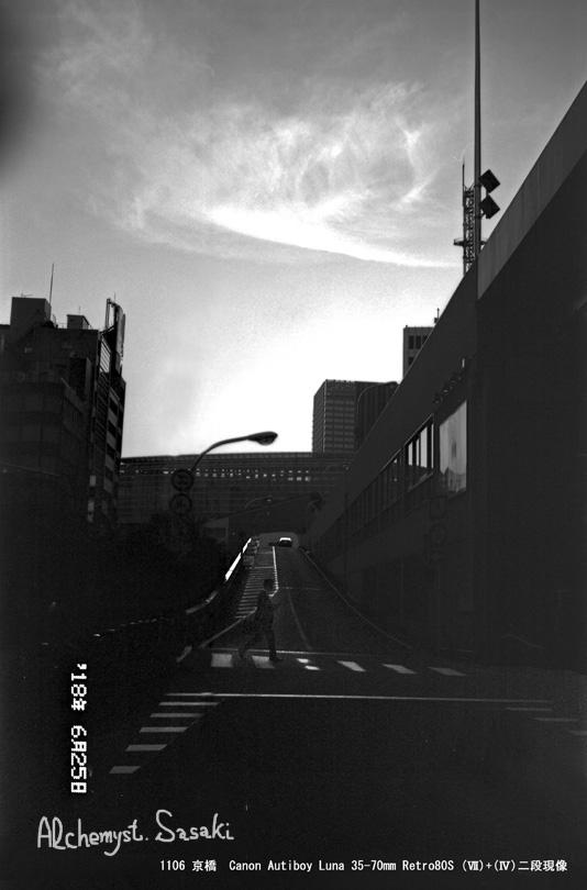 日本橋から有楽町まで1106-25 Ⅱ