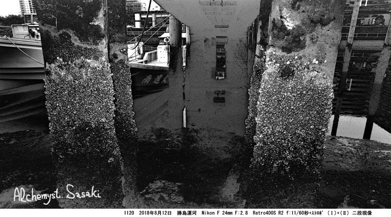 勝島運河1120-#1-3