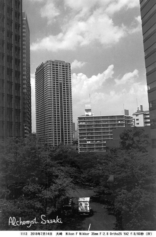 高層ビル1113-8