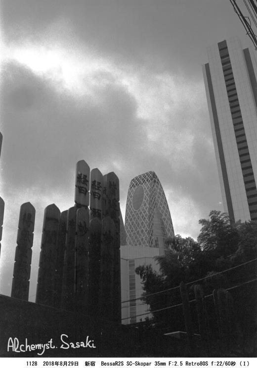 高層ビル1128-13