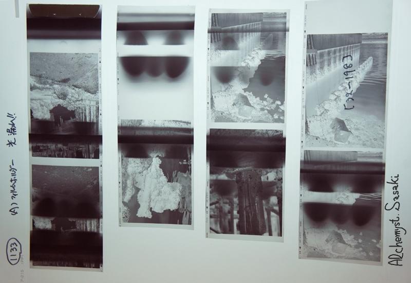 フィルムホルダー光線漏れDSC01572