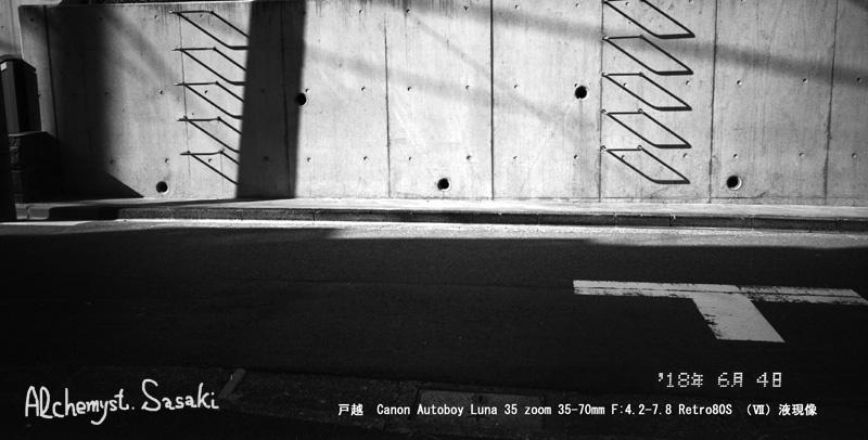 AutoBoy1099-2a.jpg