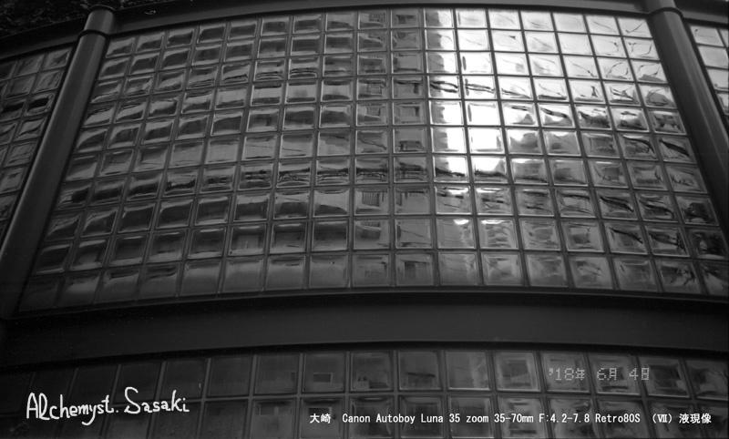 AutoBoy1099-8.jpg