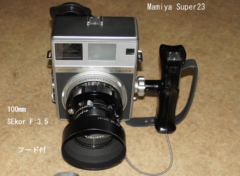 MamiyaPressDSC01556.jpg