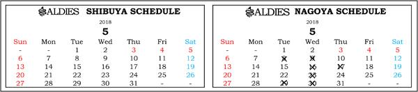 ブログ用営業日カレンダー20180428