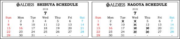 ブログ用営業日カレンダー2018年7月