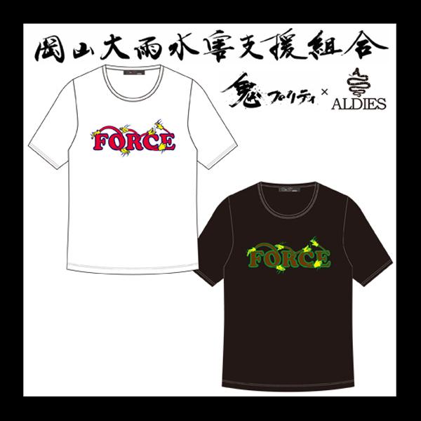 Blog用鬼プリT-1
