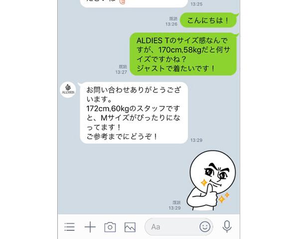 image1kako.jpg