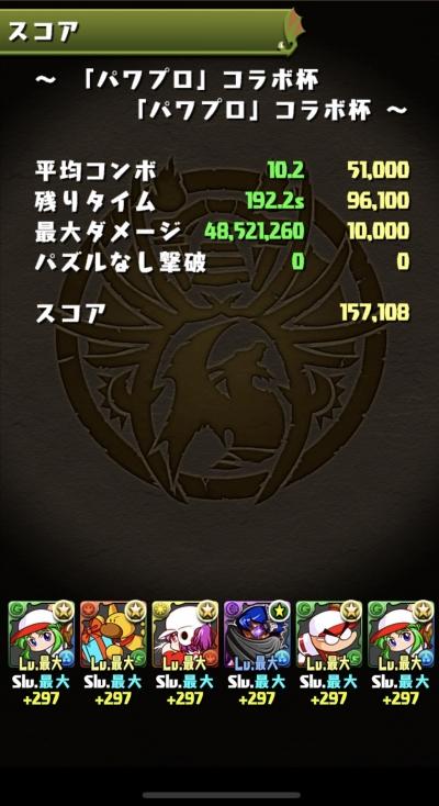 0dSl7li.jpg