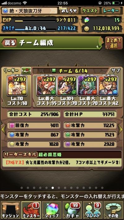 3IrKHe8.jpg