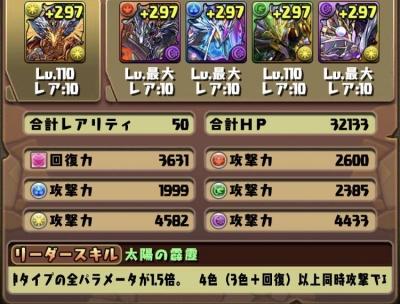 8RE4QmD.jpg