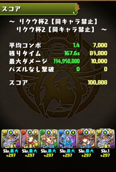 JcFs4aK.jpg