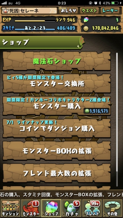 K86YV4H.jpg